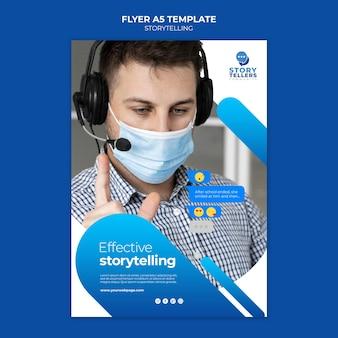 Рассказывание историй для шаблона маркетинговой печати