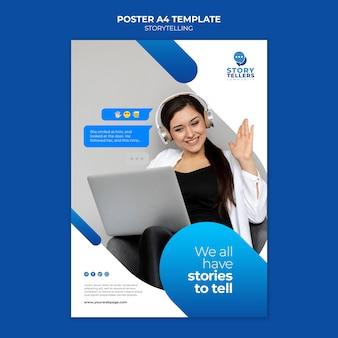 印刷テンプレートのマーケティングのためのストーリーテリング