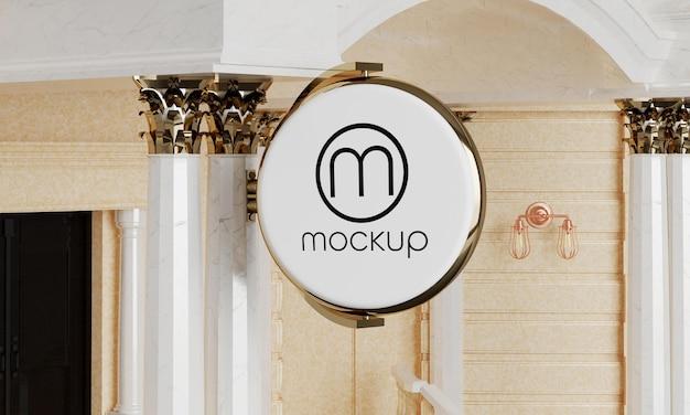 Дизайн макета логотипа уличной рекламы в стиле барок