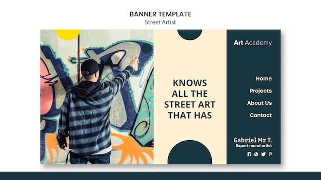 거리 예술가 개념 배너 서식 파일