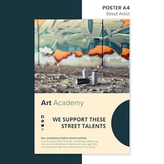 거리 예술가 컨셉 포스터 템플릿