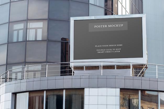 Уличный рекламный щит на здании