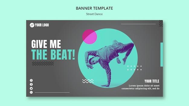 Street dance banner template