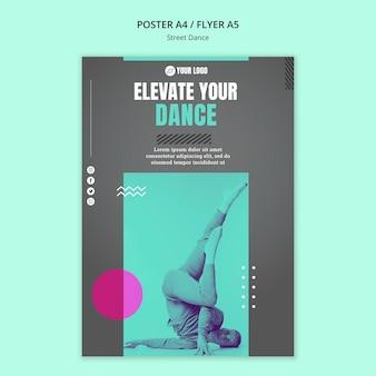 ストリートダンスコンセプトポスタースタイル