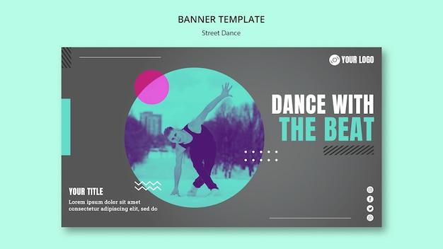 Street dance horizontal banner template