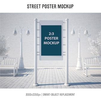 Макет уличного плаката