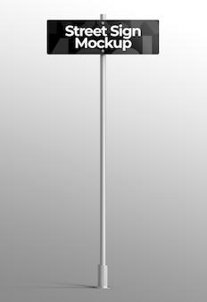 Макет уличного знака для рекламы или брендинга