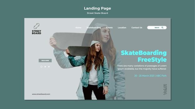 Целевая страница уличного скейтборда