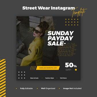 ストリートウェアinstagramの投稿とバナーテンプレート