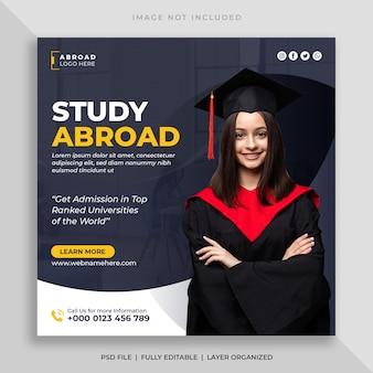 Учеба за границей в социальных сетях или образовательный баннер instagram квадратный флаер шаблон