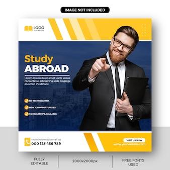 Шаблон поста в социальных сетях или образовательного флаера study abroad