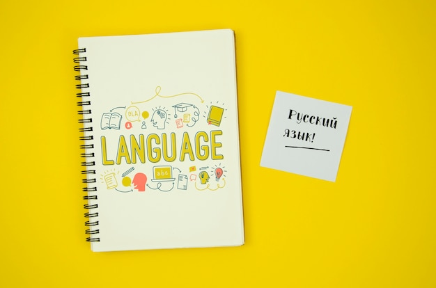 Study notebook with languages notes