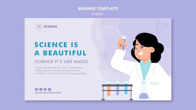 Изучение науки горизонтальный баннер шаблон
