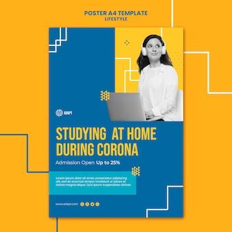 自宅で勉強するポスターテンプレート