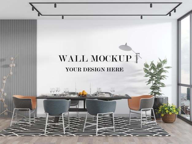 スタイリッシュなダイニングルームの壁のモックアップ3d視覚化