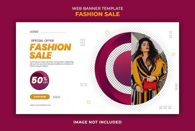 Stylish fashion sale web banner template