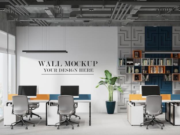 スタイリッシュなオフィススペースの壁のモックアップ