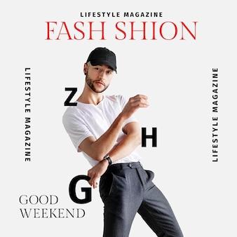 美容とライフスタイルのためのスタイリッシュなテンプレートpsd男性ファッションソーシャルメディア投稿