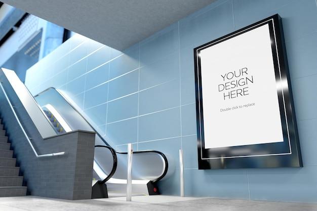 지하철 포스터 복도 모형