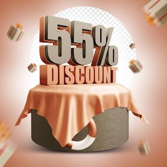 Лето 55% скидка на 3d-дизайн