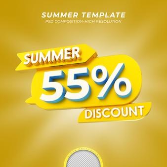 여름 배너 판매 할인 비율 3d 렌더링 클리핑 경로