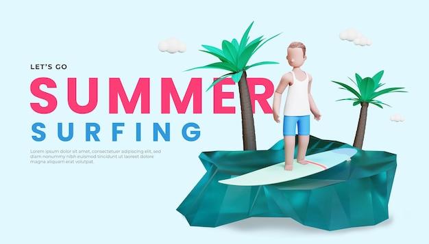 Шаблон летнего баннера с трехмерной иллюстрацией мужского персонажа и доской для серфинга