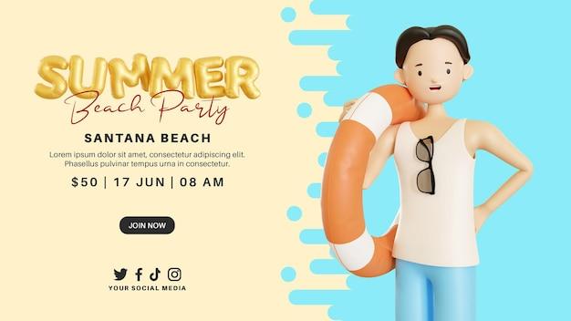 3 d の男のキャラクターがライフ ブイを運ぶ夏のビーチ パーティー バナー