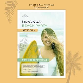 Modello del manifesto della festa in spiaggia estiva