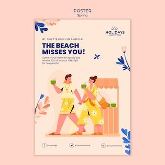 여름 해변 리조트 세로 포스터 템플릿