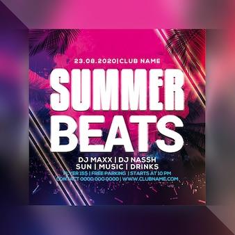 Лето beats party flyer