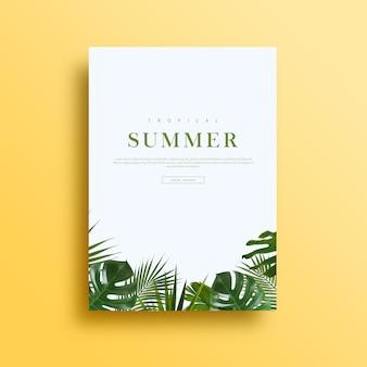 여름 카드 또는 배너