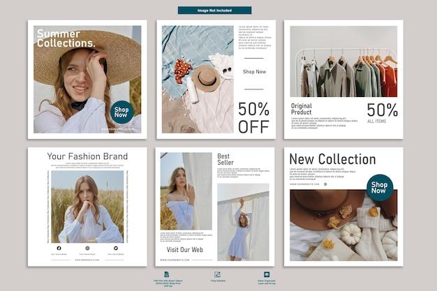 夏のコレクションファッションソーシャルメディアテンプレートデザイン