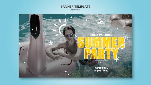 夏のコンセプトバナースタイル