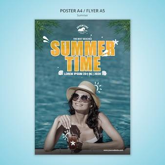 夏のコンセプトポスタースタイル
