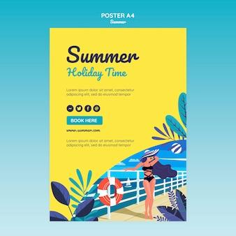 Летняя концепция плакат шаблон