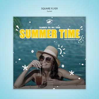 여름 개념 사각형 전단지 서식 파일