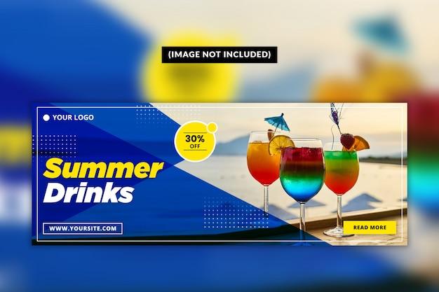 Шаблон летнего напитка на facebook