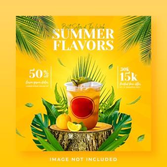 여름 음료 메뉴 소셜 미디어 게시물 또는 배너