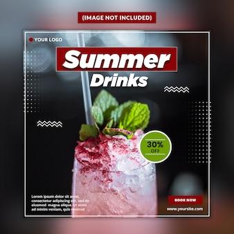 Шаблон сообщения в социальных сетях summer drink
