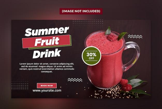 Шаблон веб-баннера summer drink