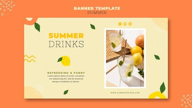 여름 음료 배너 서식 파일