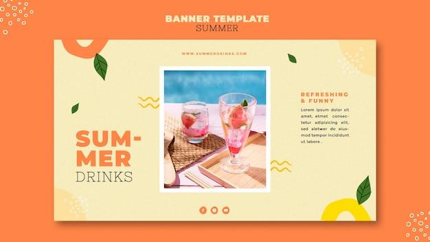 夏の飲み物のバナーテンプレート