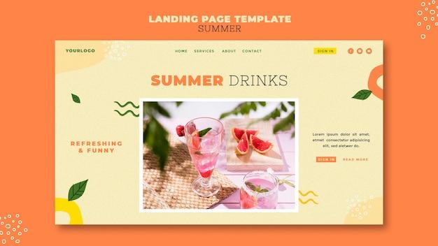 夏の飲み物のランディングページ