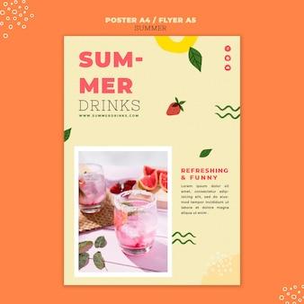 여름 음료 인쇄 템플릿