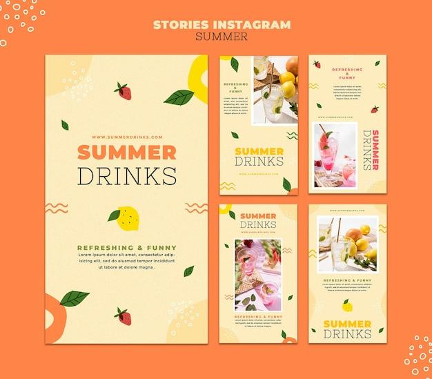 夏はソーシャルメディアの物語を飲む Premium Psd