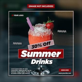 Summer drinks социальные медиа баннер шаблон сообщения