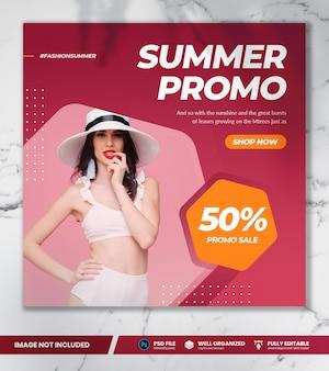 여름 패션 판매 배너