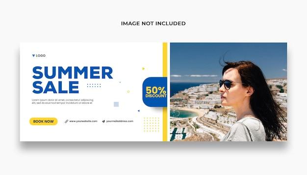 Шаблон обложки facebook для летней распродажи