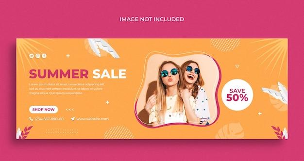 夏のファッションセールソーシャルメディアウェブバナーチラシとfacebookカバーデザインテンプレート