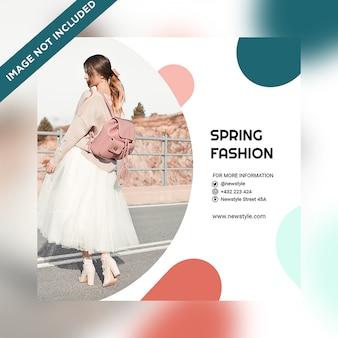 Summer fashion sell social media post
